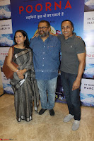 Bollywood celebs at the Screening of Movie Poorna 31.JPG