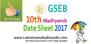 Gujarat Board 10th Date Sheet 2017, GSEB 10th Madhyamik Time Table 2017, GSEB 10th Exam Date