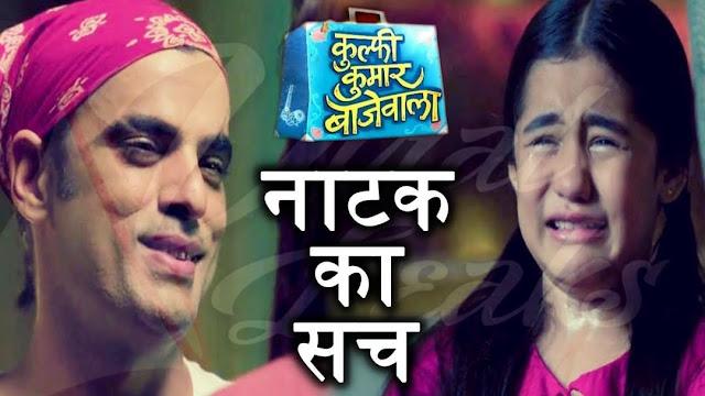Future Story: Kulfi smart game to catch Sikandar Amyra false interpretation in Kulfi Kumar Bajewala