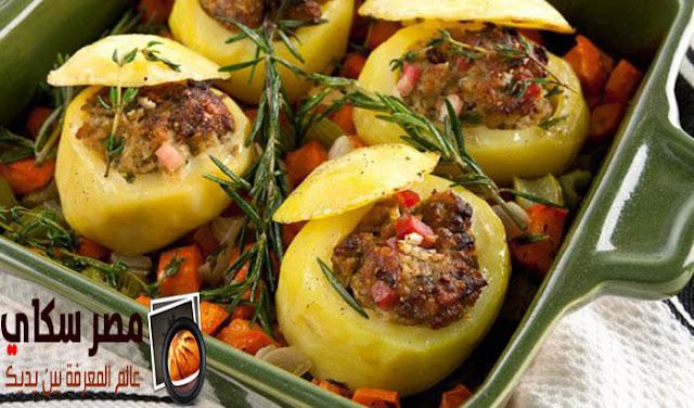 محشو البطاطس باللحمة المفرومة بالطريقة السورية