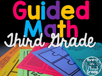 Guided Math Year Long Resources for 3rd Grade