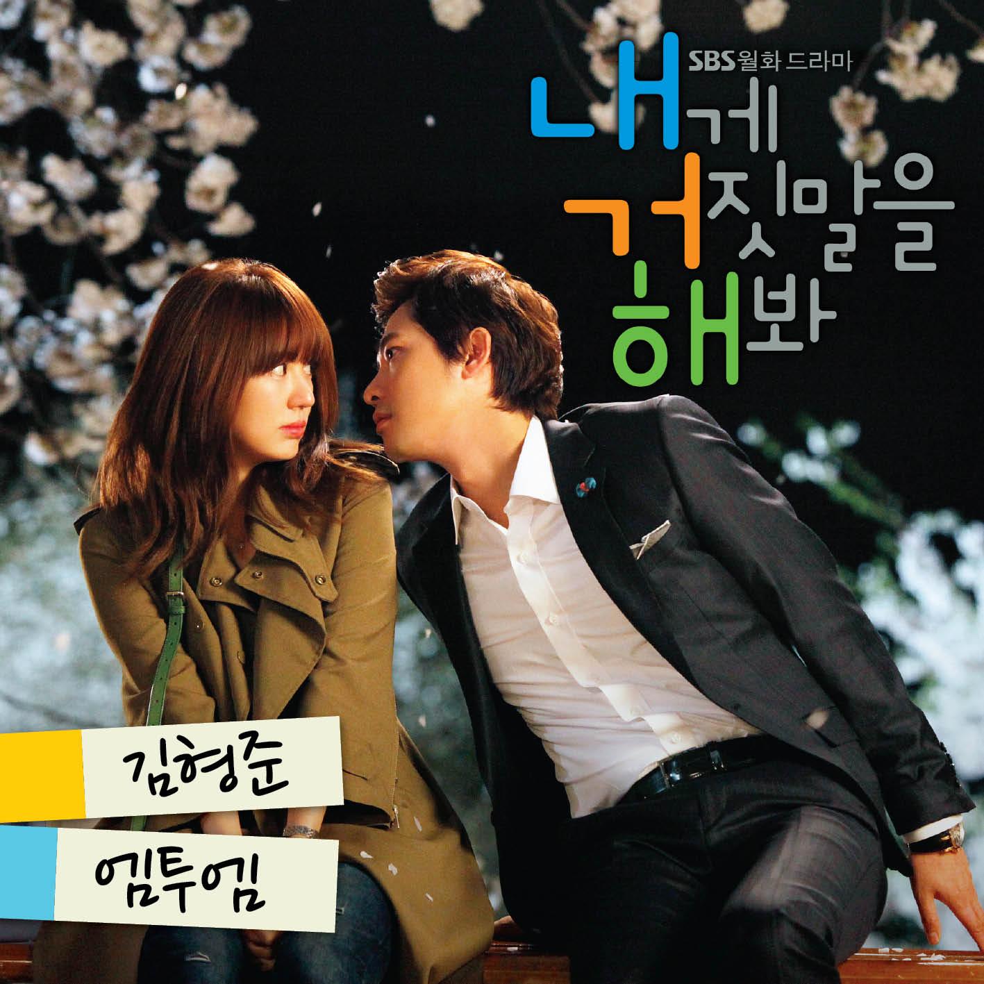 Prita's File: Lie To Me OST List