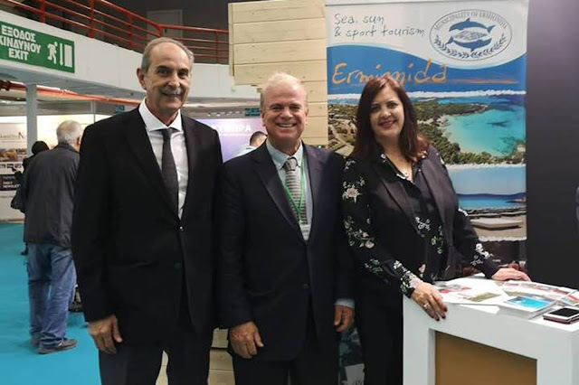 Στην έκθεση Θεσσαλονίκης Filoxenia συμμετείχε για ακόμη μια χρονιά ο Δήμος Ερμιονίδας