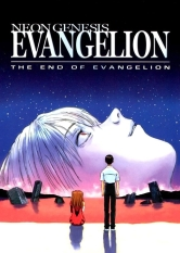 Evangelion Peliculas