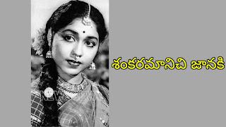 Telugu Heroines full  details...!