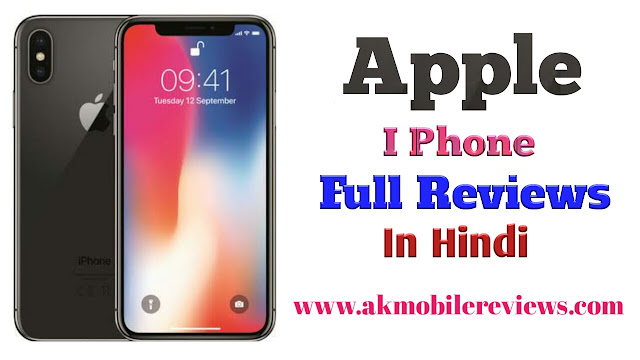Apple iPhone X Full Reviews In Hindi