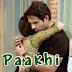 Paakhi episode 108