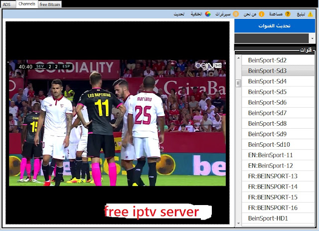 Arabic Channel iptv, free iptv arabic channels_live tv iptv,