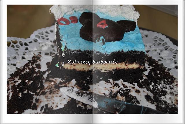 Mickey mouse τούρτα γενεθλίων για πάρτι