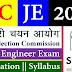 SSC ( स्टाफ सिलेक्शन कमिशन क.अभियंता ) Recruitment 2019- Junier Engineer / SSC Junier Engineer Bharti 2019