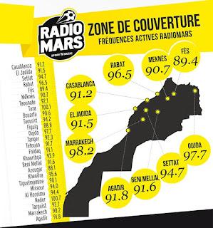 تردد راديو مرس