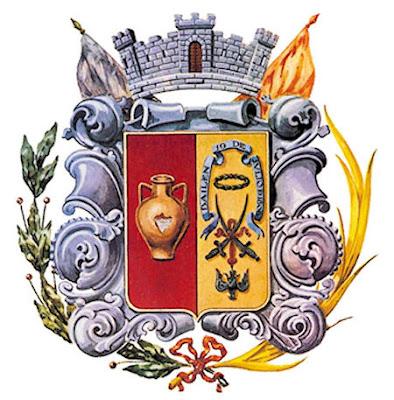 Escudo de la ciudad de Bailén con un cántaro de agua agujereado que recuerda a las aguadoras que mitigaron la sed de los soldados en la Batalla del 19/07/1808 (Fotografía obtenida de Internet)