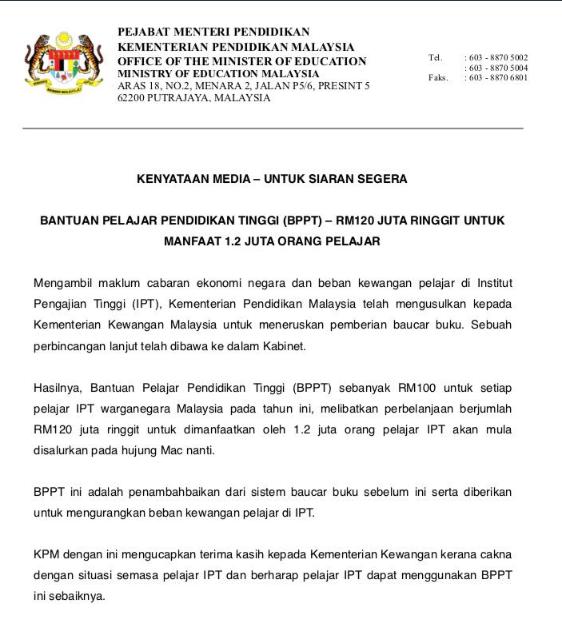 Bantuan Tunai RM100 Untuk Pelajar IPTA/IPTS