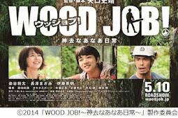 Wood Job! Kamusari Nana Nichijo (2014) - Japanese Movie