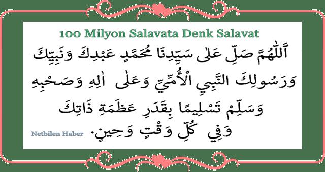 100 milyon salavata denk salavat-i şerife Türkçe - Arapça