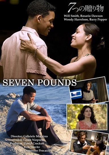 هفت کفاره 2008 Seven Pounds  - دانلود رایگان