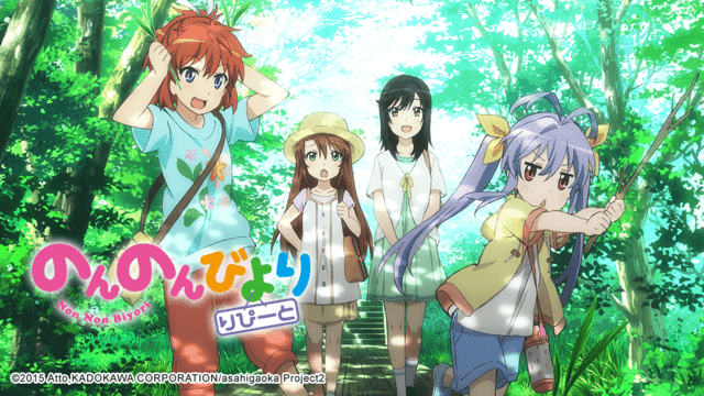 Download Anime Non Non Biyori Subtitle Indonesia Blu-ray BD 720p 480p 360p 240p mkv mp4 3gp Batch Single Link Anime Loker Streaming Anime Non Non Biyori Subtitle Indonesia Blu-ray BD 720p 480p 360p 240p mkv mp4 3gp Batch Single Link Anime Loker