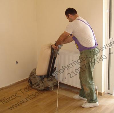Έχετε φθαρμένο ξύλινο πάτωμα;