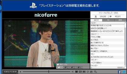 回目のゲスト、声優の岡本信彦さんが登場し聞き手になりました