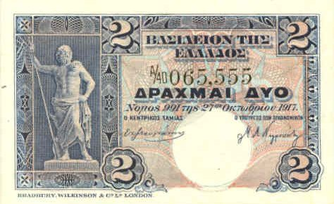 https://4.bp.blogspot.com/--y5tmClQEQA/UJjuGNNHUnI/AAAAAAAAKXM/KiTlPshxEpY/s640/GreeceP310-2Drachmai-1917%281918%29-donatedms_f.jpg
