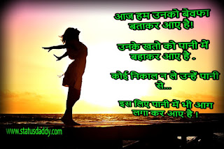 sad,image,shayari,love,hd