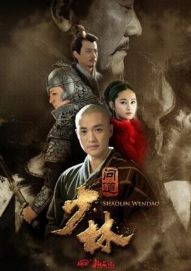 Xem Phim Thiếu Lâm Vấn Đạo - The Great Shaolin