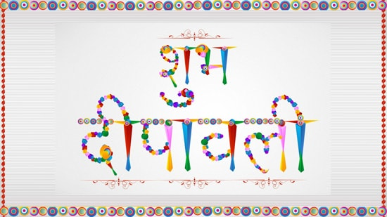 Happy Diwali wishes sms quotes images in hindi