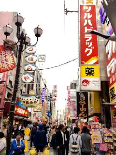 10 ciekawostek o Japonii,o których nie masz pojęcia
