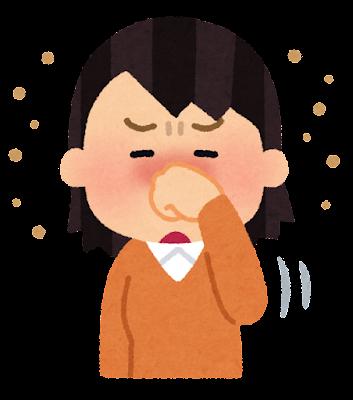 鼻をこする人のイラスト(女性・花粉症)