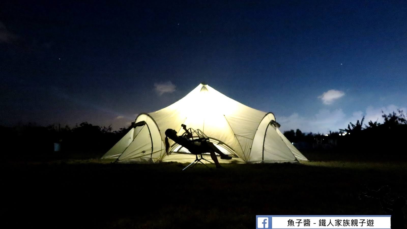 【親子露營】白泥生態保育農莊 - 真正把車泊在營旁的car camping 【私人營地】【收費營地】