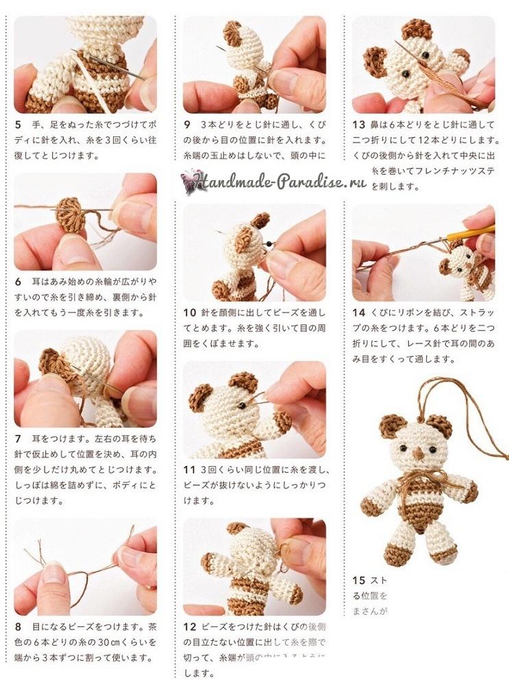 Зайка, собачка и медвежонок амигуруми - схемы вязания крючком миниатюрных игрушек в технике амигуруми. (6)