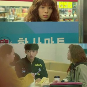 Sinopsis Cheese in the Trap episode 10 part 1