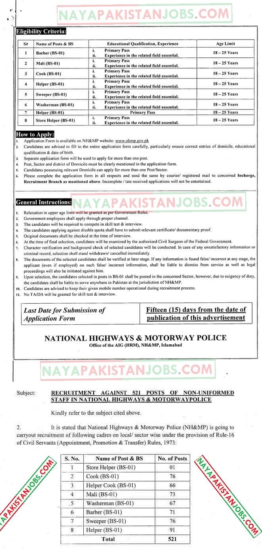 Motorway Police Jobs 9 Dec 2018 for Civilian,NHMP Jobs , nhmp.gov.pk Jobs 2018, latest motorway police jobs