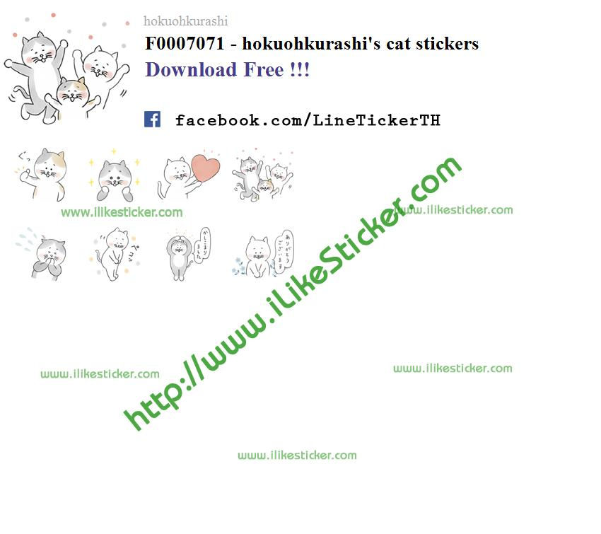 hokuohkurashi's cat stickers