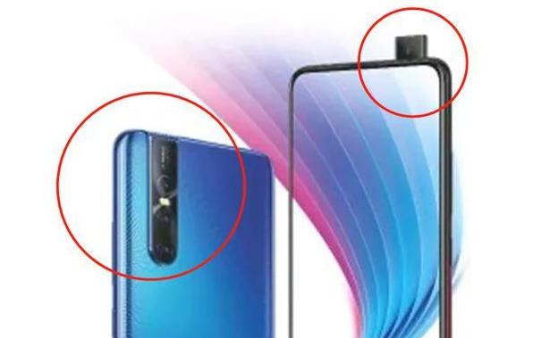 Harga Terbaru Vivo R15 Pro 2019