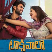 Taxiwala | Taxi waala | Maate Vinadhuga Song Download