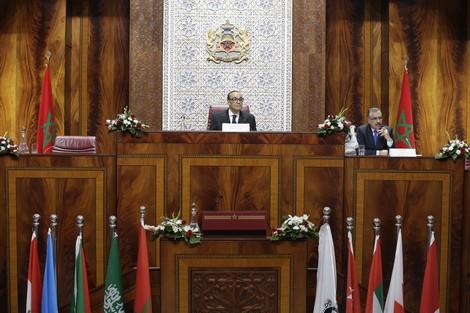الجهوية 24 - البرلمانات العربية تدين بالرباط اعتراف ترامب بالقدس عاصمة لإسرائيل