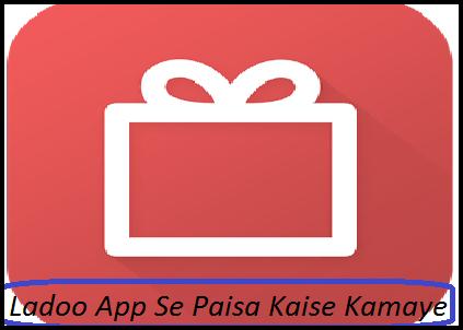 Ladoo-App-Se-Paisa-Kaise-Kamaye