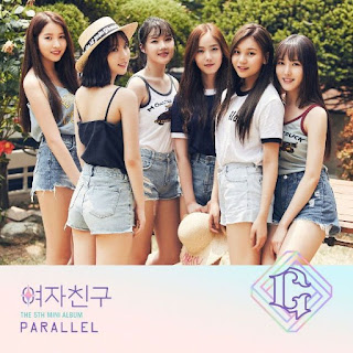 Lirik Lagu GFRIEND - LOVE WHISPER Lyrics