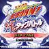 Best PPSSPP Setting Of Katekyoo Hitman Reborn Kizuna No Tag Battle Gold Version 1.3.0
