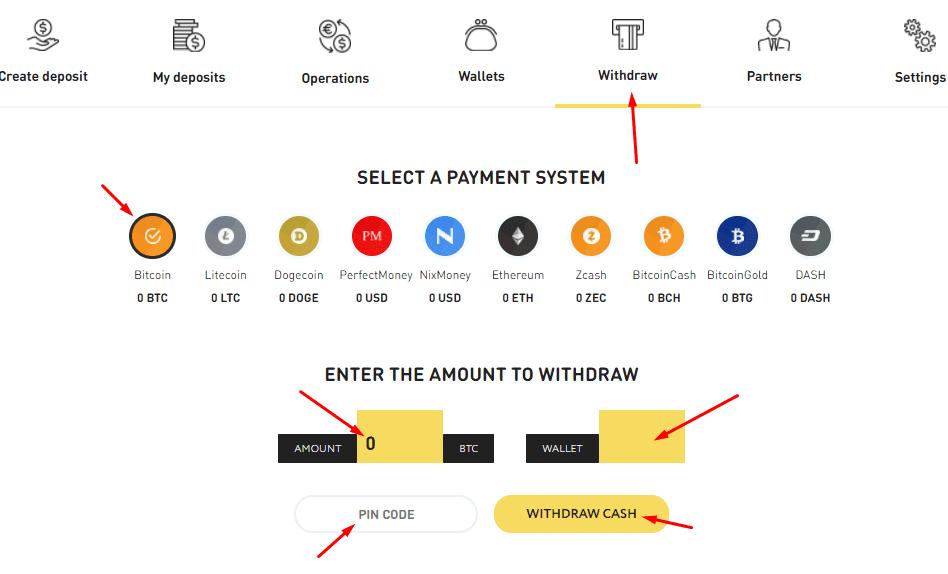 Регистрация в MyPrivateBank 5