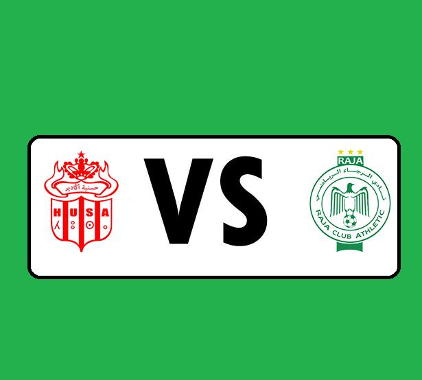 مشاهدة مباراة الرجاء وحسنية اكادير مباشر اليوم 3-2-2019 في كأس الكونفيدرالية الأفريقية