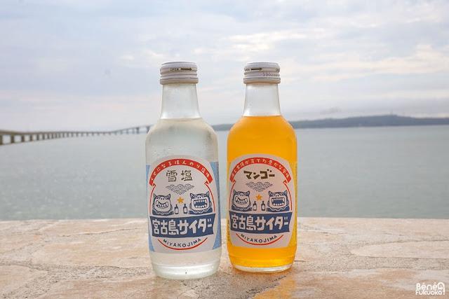 宮古島サイダー