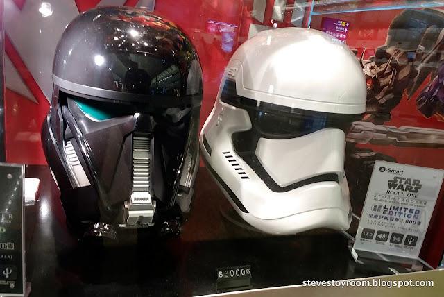 Star Wars Helmet Bluetooth Speaker
