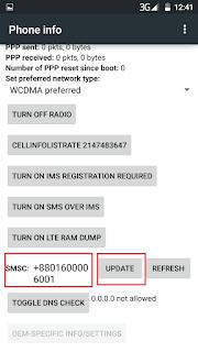 Message Service Center Number of GP, Robi, Banglalink, Teletalk & Airtel