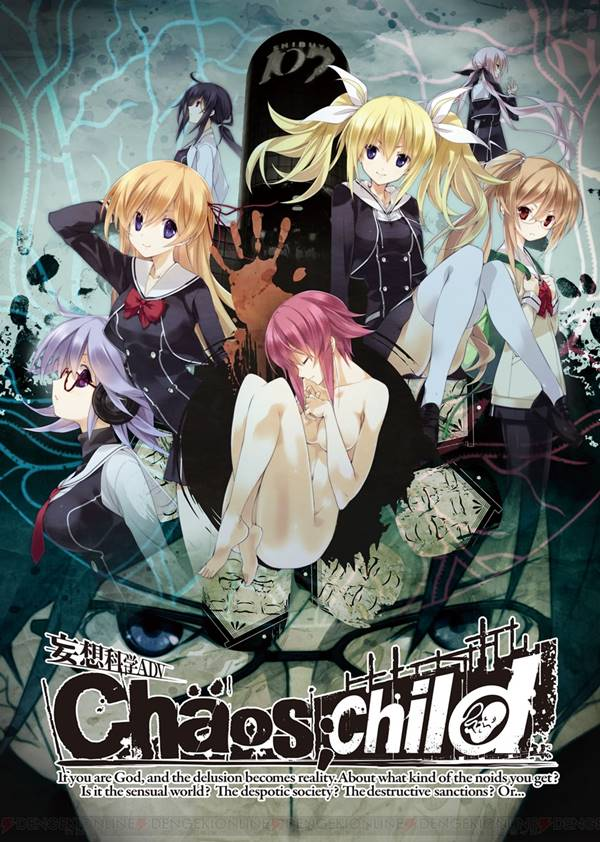 ChaoS Child Sub Español