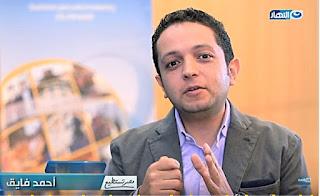 برنامج مصر تستطيع حلقة الخميس 24-8-2017 مع أحمد فايق و لقاء مع البروفيسور صلاح حسن أفضل مصري متخصص في التسويق بأمريكا