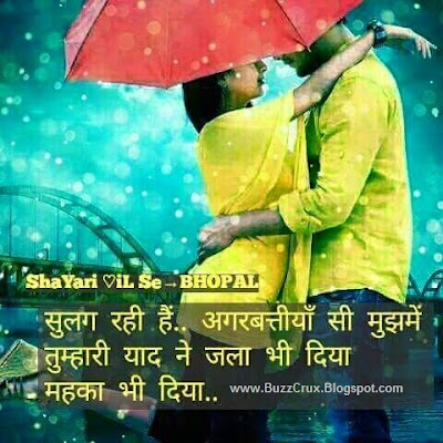 Hindi-Shayari-images