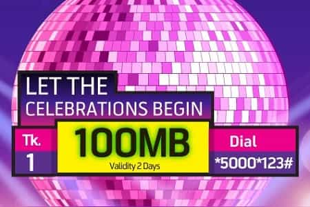 Grameenphone 100 MB Internet 1 Taka Happy New Year Data Offer
