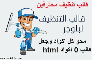 9alab tandif blogger